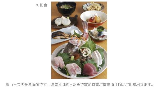 akitaya001